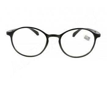 Очки готовые (+) 5101