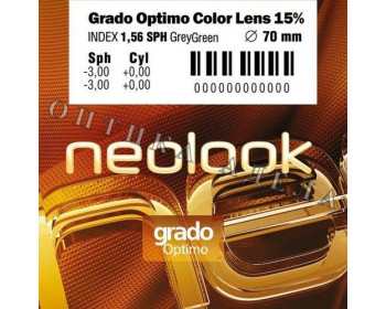Grado 1.56 Tinted 15% brown/gray Optimo
