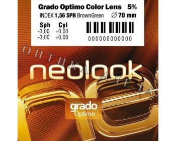 Grado 1.56 Tinted 5% brown Optimo gold