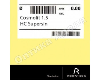 Cosmolit 1.5 HC Supersin