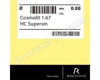 Cosmolit 1.67 HC Supersin